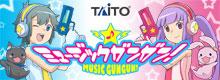 ミュージックガンガン!曲がいっぱい☆超増加版!